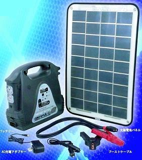 solarpowerpack-catalog-kai