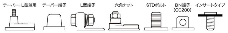 gyu_battery-taminaru